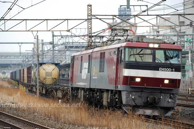 EH500-1が上京・東北貨物線: zaw...