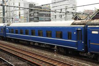 「あけぼの」の24系客車