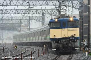 横浜線205系配給