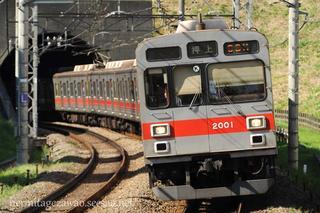 田園都市線8590系・2000系