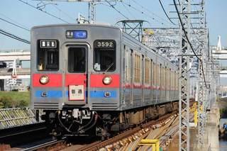 京成3500形未更新車引退