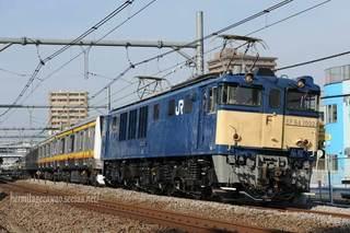 JR南武線E233系配給輸送