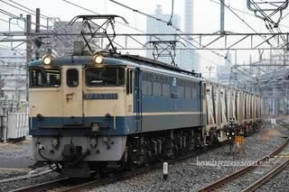 EF65 2119牽引の2097レ