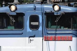 国鉄直流電気機関車EF65-2081
