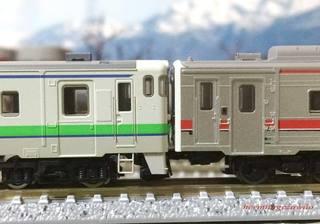 鉄道コレクション・キハ54-500にTNを