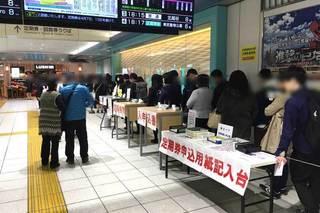 170410_shinkoshigaya01.jpg