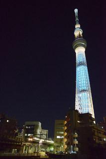 東武鉄道300系