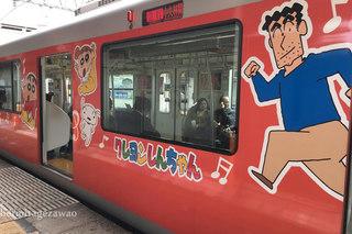 東武50050系クレヨンしんちゃん