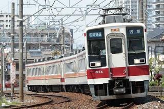 東武ダイヤ改正・区間快速6050系