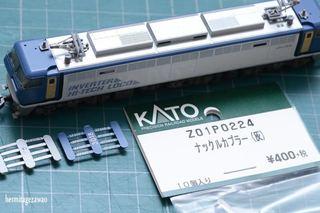 NゲージKATO3018EF200旧製品