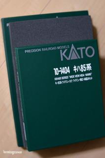 KATOキハ85とCASCOウレタン