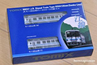 トミックス・キハ120三江線Nゲージ