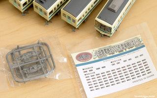 鉄道コレクション・小田急8000形登場時