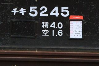 180818_chiki5245_yono.jpg
