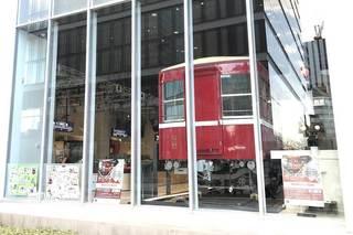 191231_keikyu-museum3.jpg