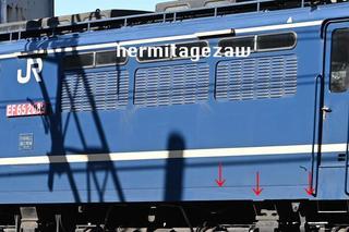 200206_EF65-2089_72r2.jpg