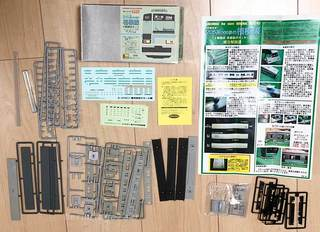 200422_GM205-500kit1.jpg