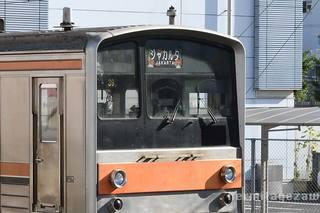 200826_musashino205d.jpg
