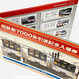4FDAA0D1-C997-4647-BE3B-3E70BA91EC5C.jpeg