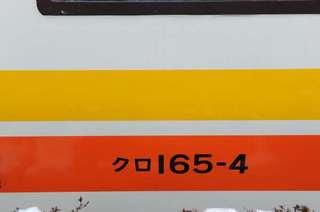 大月駅の富士急パノラマエクスプレスアルプス