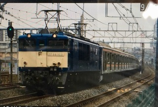 DAF7DCEB-71CC-4503-BA81-8E5E4EC0934B.jpeg