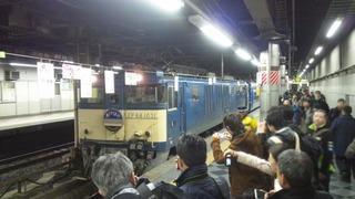 上野駅13番線のあけぼの