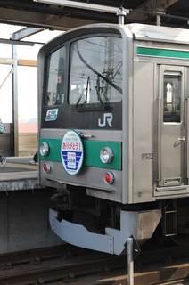埼京線205系ヘッドマーク