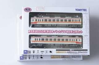 鉄道コレクション東武6050系
